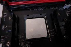 buildlogs AMD-TESTBENCH V1.0 8350