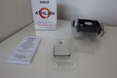 ATHLON200GE-boxing03